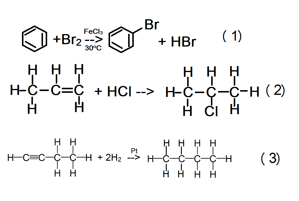 Answer in Organic Chemistry Question for hannah Q&A 124919